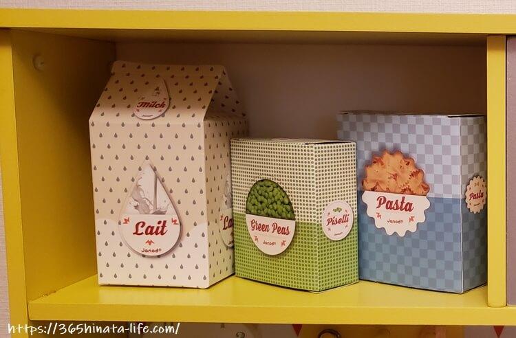 トイザらス限定木製ままごとキッチン紙製の小物