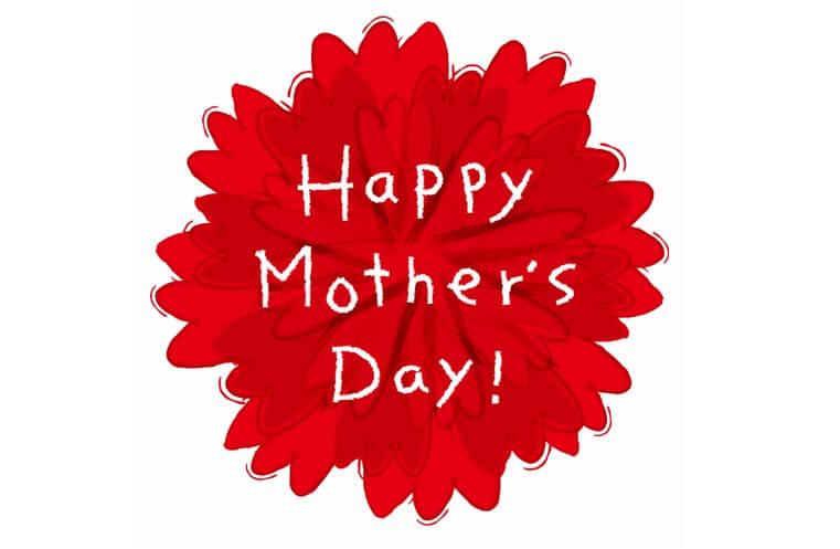 母の日は感謝の日