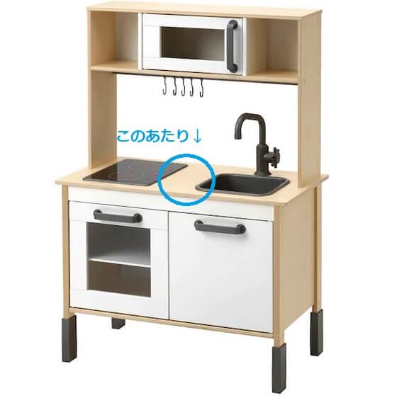 イケア おままごとキッチン 調理台