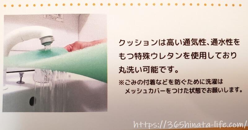 吐き戻し防止枕 丸洗い可能