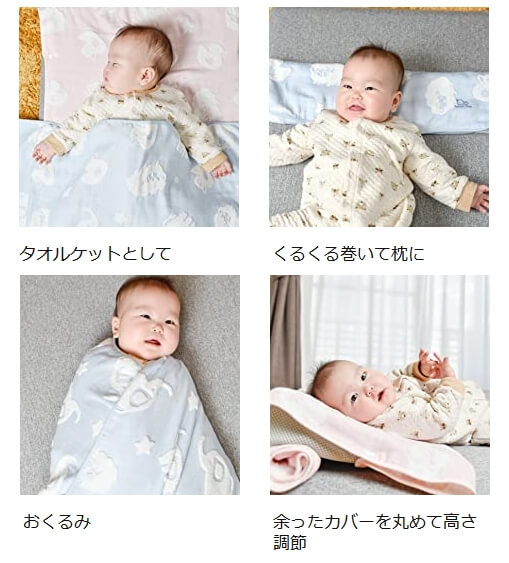 吐き戻し防止枕 色んな用途
