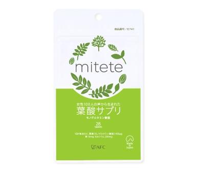 miteteキャンペーン