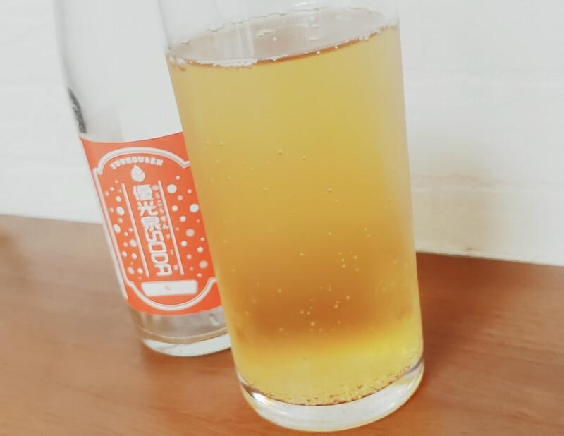 優光泉ソーダ500円モニターセット 梅味