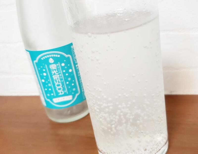 優光泉ソーダ500円モニターセット スタンダード