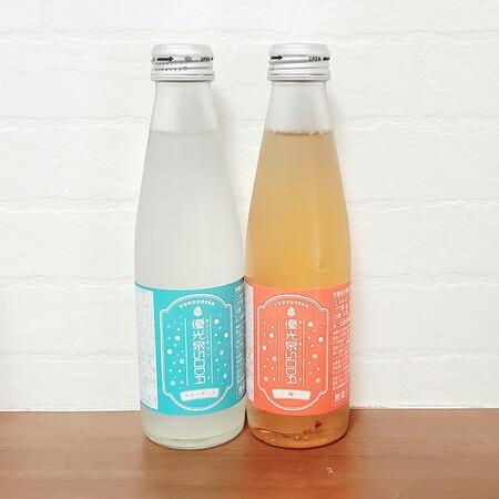 無添加酵素ドリンク「優光泉ソーダ」500円モニター実際の写真