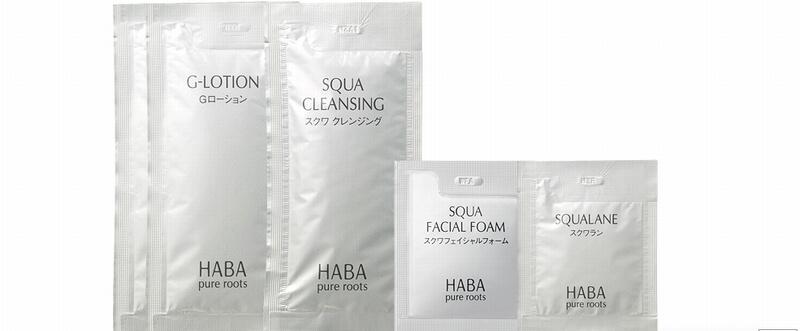 HABAのサンプル全員無料プレゼント