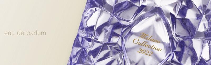 ミラノコレクション2022オードパルファム(香水)の内容・発売日