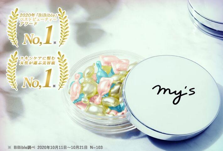 mys公式サイト